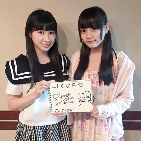 1100~坂本美雨さんの[ ディア フレンズ ]本日のゲストは 指原莉乃 さんプロデュースのアイドルグループ「=LOVE(イコールラブ)」から  齊藤なぎさ さん 山本