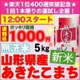 komachi5k_1000_1