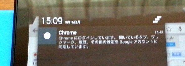 20130916_150919