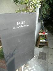 tatin3
