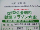 099a99f0.jpg