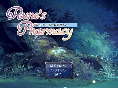 rune001