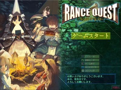 rance8001