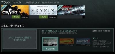 steam013