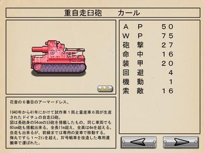 panzer013