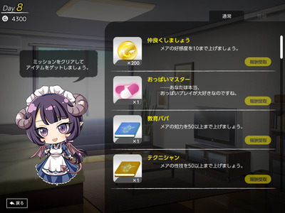 sakyuiku005