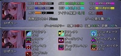 kyuketsu029