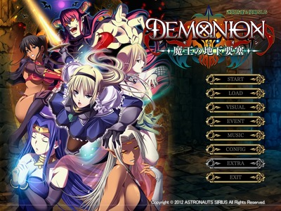 demonion001