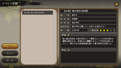 samurai003
