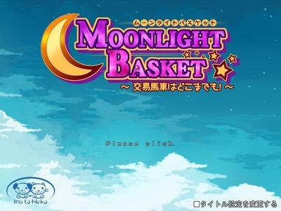 moon001