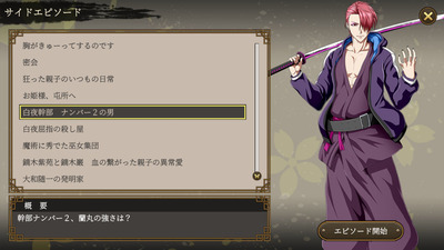 samurai012