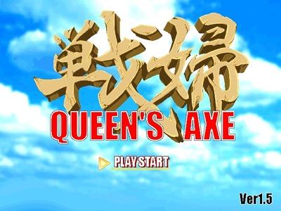 queen001
