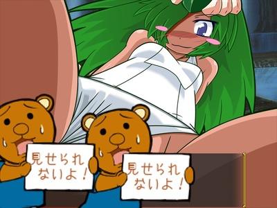 yushama013
