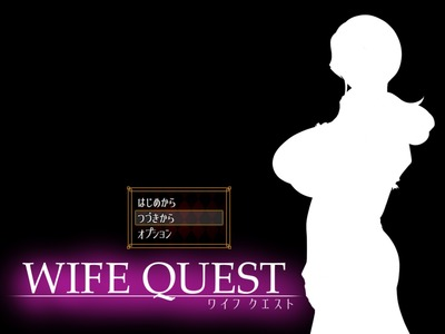 wife001