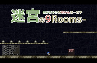 9rooms001