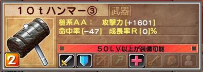rance8129