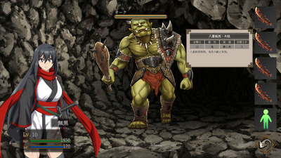 samurai004
