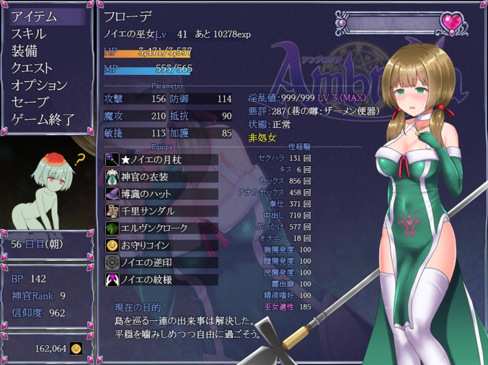 ambrosia013