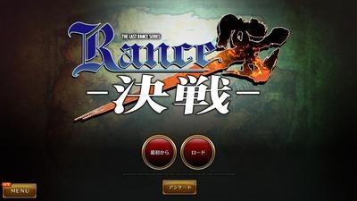 rance10001