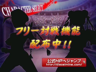 battle011