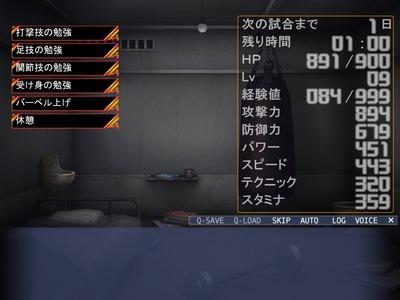 battle009