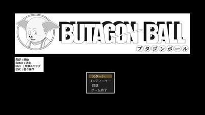 buta001