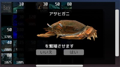 c88006