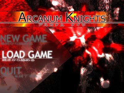 arcanum001