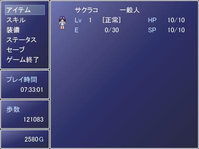 sakurako015