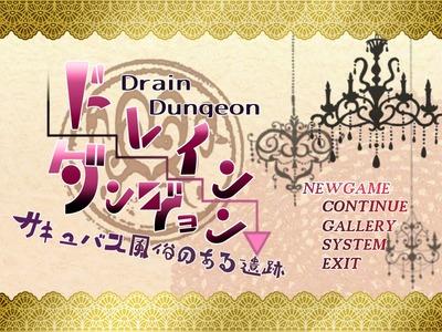drain001
