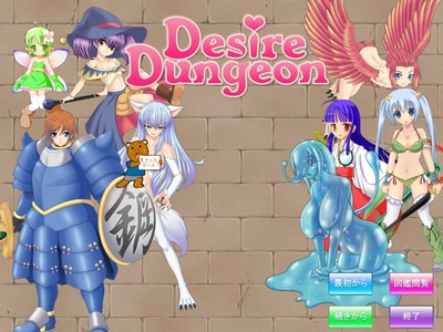 desire007