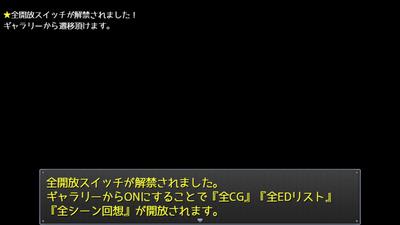 bokukano011