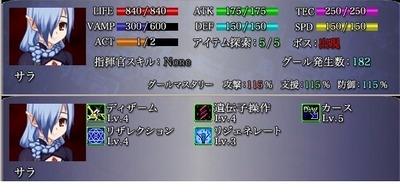 kyuketsu022