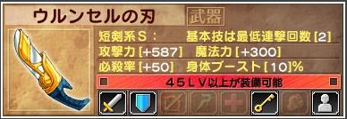 rance8135