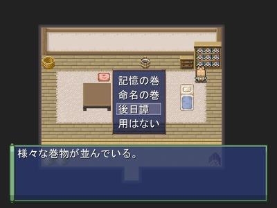 youkomisuzu022