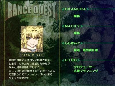 rance8056