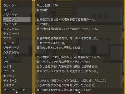 yushama043