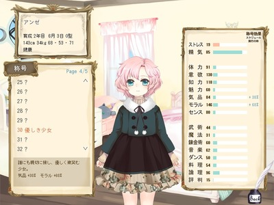 musume007