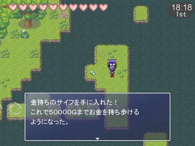 sakurako009