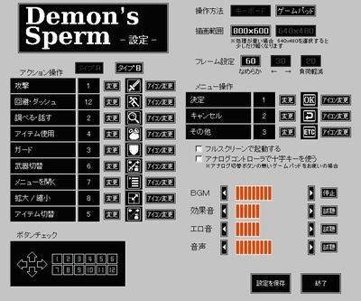 demons003