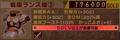 rance8125