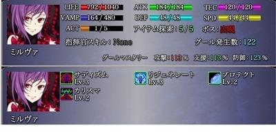 kyuketsu021