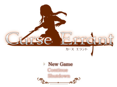 curse001