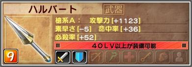 rance8154