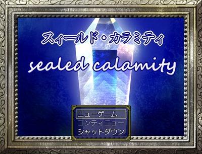 calamity001