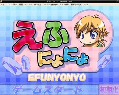 ffnyo001