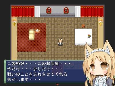 youkomisuzu015
