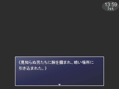 sakurako016