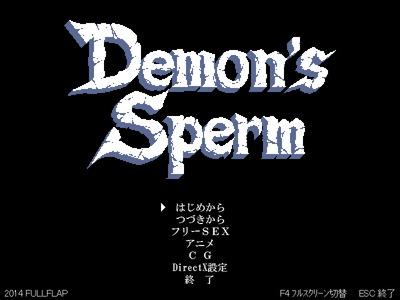 demons001