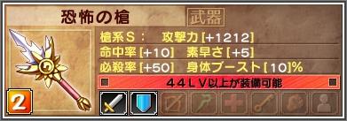 rance8155